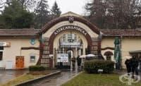 """УМБАЛ """"Александровска"""" получи първия в страната сертификат за акредитиран Център за лечение на затлъстяването"""