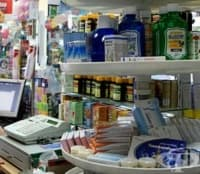 Освобождават от местни такси стоматологичните кабинети и денонощните аптеки в община Ловеч