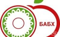 БАБХ започва извънредни проверки заради предстоящите пролетни празници