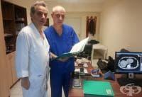 Безкръвни операции на пациенти с рак на дебелото черво направиха в МБАЛ - Бургас