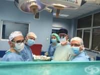 Дарение на органи спаси живота на трима души