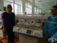 Дариха кувьоз на МБАЛ в Сливен