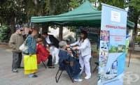 В Стара Загора чупиха цигари в кампания за Световния ден на сърцето