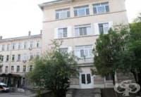 Димитровградската болница е заплашена от затваряне заради дългове
