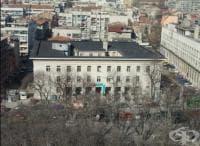 """ДКЦ 1 """"Света Клементина"""" във Варна се сдоби с нова апаратура"""