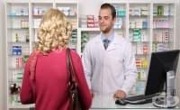 Ще се проведат Майски фармацевтични дни в Благоевград с възможност за консултации
