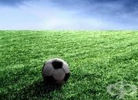 В Димитровград стартира традиционната Седмица на спорта