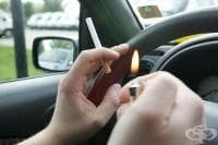 В Северна Корея разработиха таблетки за отказване на цигарите
