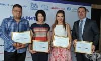 Пациенти обявиха ВМА за иновативната болница на годината