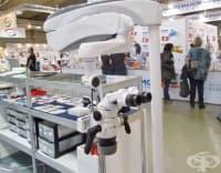 Иновации в лечението ще бъдат показани на Международния панаир в Пловдив