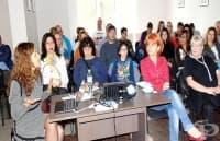 Седмата национална конференция Жените и диабетът се проведе в Пловдив