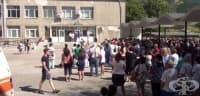 Карлово протестира
