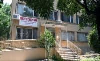 Затварят кожно-венерическия център в Сливен