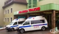 """Над 200 души потърсиха спешна помощ по Коледа в Болница """"Тракия"""" - Стара Загора"""