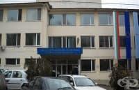 Половината лекари от Разградската болница с молби за напускане