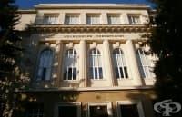 Медицинският университет в София отбелязва 100 години