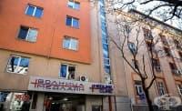 От 2 октомври започват безплатни ортопедични прегледи в МБАЛ Медлайн - Пловдив