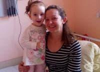 Наши лекари спасиха момиченце със смъртоносно генетично заболяване