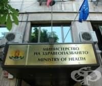 Министерството на здравеопазването ще финансира животоспасяващите клапи за деца с хидроцефалия