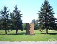 Набират средства за издигане на Паметник на донора в столичния Южен парк