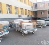 Националната кардиологична болница получи дарение от Швейцария