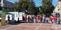 Над 320 жители на Шумен се изследваха за хепатит