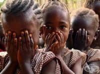 Нигерия криминализира женското генитално осакатяване, и Сомалия е напът