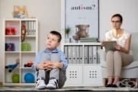 Нов начин за диагностика на аутизма: 2 минути и 88% точност