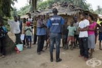 Нова епидемия от ебола избухна в Конго