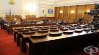 Народните представители приеха на второ четене бюджета на НЗОК за 2017 г