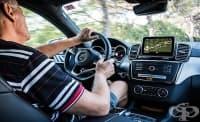 Разработват нова технология за автомобил, известяваща кога сме дехидратирани