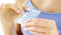 Изследване доказва по-голям риск от рак на гърдата след употреба на противозачатъчни