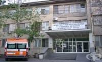 Има опасност спешното отделение на асеновградската болница да бъде закрито