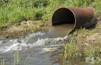 Над 50% от земеделската земя по света се напоява с отпадни непреработени води, което е сериозна заплаха за здравето на населението