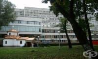 С първа по рода си операция на местно ниво се отчетоха от УМБАЛ Св. Георги - Пловдив