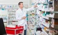 Здравното министерство обявява поръчка за доставка на лекарства за СПИН, туберкулоза и наркозависимости