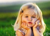Празнуваме Деня на детето