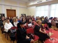 Превенцията при употребата на наркотици обсъждат психолози на тридневен форум