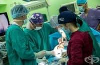 Оперираха безкръвно рядък вид херния в болница Медлайн-Пловдив