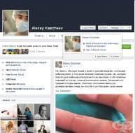 Вижте снимката на ръката на неврохирург от Русия и разберете нещо повече за работата им
