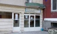 В РЗИ – Пазарджик ще изследват безплатно за ХИВ/СПИН до 16 февруари