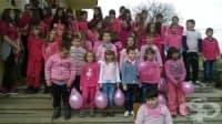 В училището в село Самораново, област Кюстендил, ще бъде изградена рампа за деца в неравностойно положение