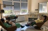 Семейна стая отвори врати в УМБАЛ Пловдив