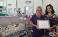 Фондация Нашите недоносени деца връчи сертификат за заслуги на Сливенската болница