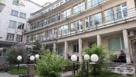 """На 18 декември ще бъде отбелязана 80-годишнината от създаването на болница """"Шейново"""" в София"""
