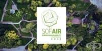 София ще бъде домакин на международен форум за качеството на въздуха – SOFAIR, 2019