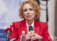 Официално стартира първият онлайн портал в България за най-честите автоимунни заболявания