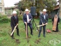 В Сухиндол започна изграждането на Дневен център за възрастни хора