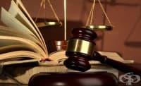 Държавата се бави с приемането на регламента за състрадателното лечение, пациенти я съдят