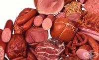 СЗО сложи колбасите до цигарите в списъка с най-канцерогенни вещества